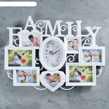 Часы настенные, серия: фото, family, 7 фоторамок, белые, 50х69 см