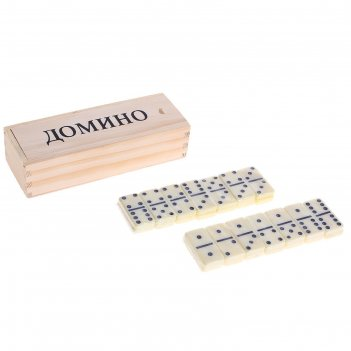 Домино, 28 фишек в деревянной коробке