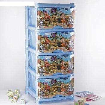 Комод для игрушек пираты, 4 выдвижных ящика, цвет голубой