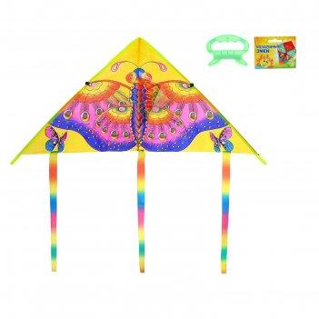 Воздушный змей бабочка с леской