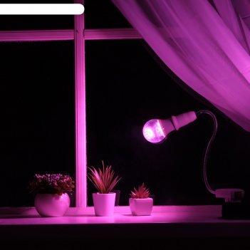 Светильник для растений 12 вт, 9 мкмоль/с, гибкая ножка 30 см, прямая вилк