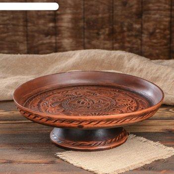 Фруктовница ажур, красная глина, 35 см