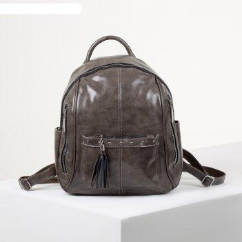 Рюкзак молодёжный, отдел на молнии, 6 наружных карманов, цвет хаки