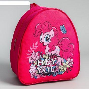 Рюкзак детский hey you my little pony