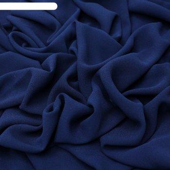 Ткань плательная, креп-шифон гладкокрашеный, ширина 150 см, синий, rh 17/4