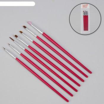 Набор кистей для дизайна ногтей, 7 шт, 18 см, цвет розовый