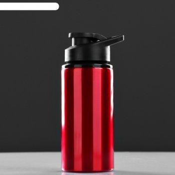 Фляжка-бутылка спортивная «модерн», 500 мл, микс