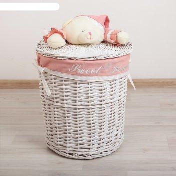 Корзина универсальная, плетёная, круглая медвежонок розовый