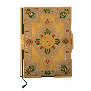 Коран малый на арабском языке (золотое тиснение)