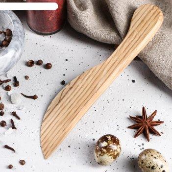 Нож деревянный, для масла, 20 см, массив дуба