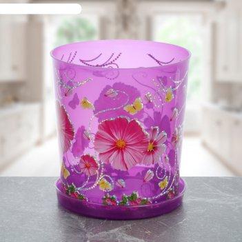 Горшок для орхидей 1,8 л камилла, поддон, прозрачно-фиолетовый