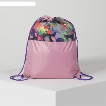4805-а п-420 сумка-мешок для обуви 34*1*41, отд на шнурке, бел.розовый/акв