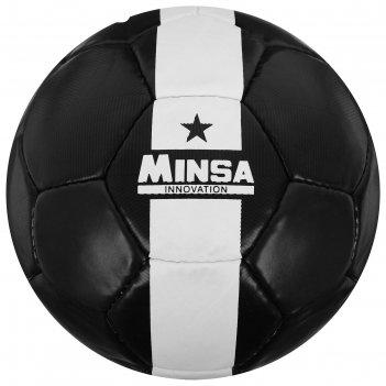 Мяч футбольный minsa, размер 5, 32 панели, pu, ручная сшивка, латексная ка