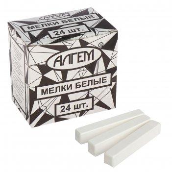 Мелки белые «алгем», в наборе 24 штуки, квадратные