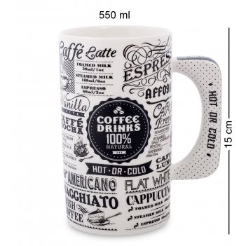 Tc-27 кружка кофе для гурмана (coffee drinks/topchoice)