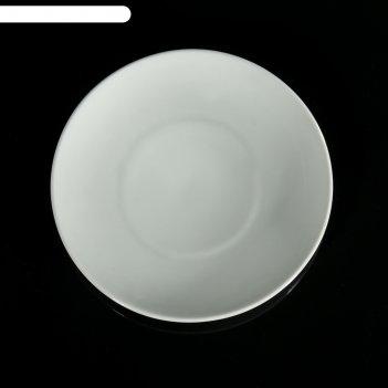 Блюдце «бельё», d=12,5 см, цвет белый