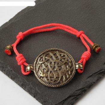 Браслет-шнурок на красной нити неведомый зверь (латунь) (благопожелание за