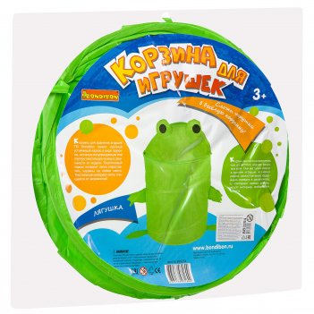 Корзина для хранения игрушек лягушка от bondibon