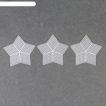 Канва для вышивания «звезда», 8,5 x 8,5 см, 3 шт, цвет белый