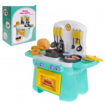Игровой модуль моя кухня