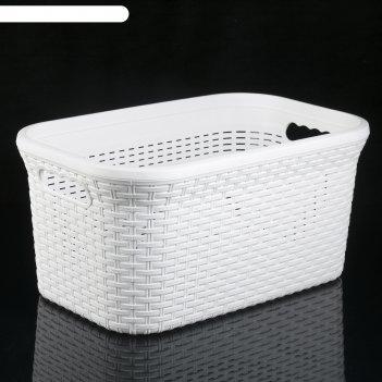Корзина для белья прямоугольная 32л ротанг  белый