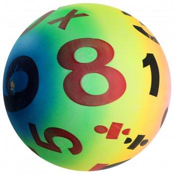 Мяч детский цифры 22 см, 70 гр