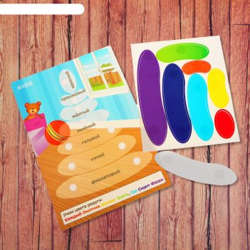 Игрушка развивающая веселые липучки. цвета радуги мини