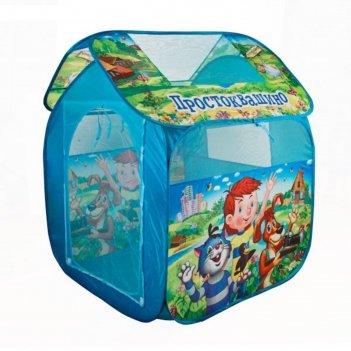 Палатка игровая простоквашино 83х80х105 см, в сумке gfa-pro-r