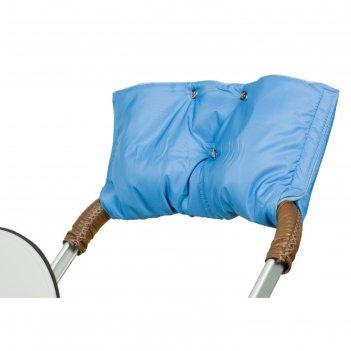 Муфта для рук на коляску флисовая (на липучке), цвет голубой мкф05-001