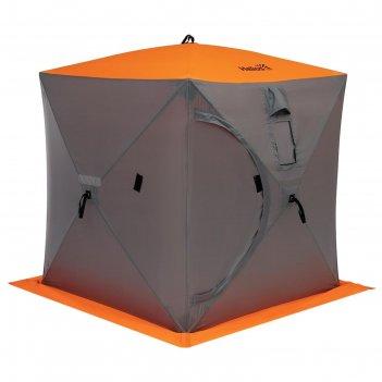 Палатка  зимняя куб 1,5х1,5 м, цвет orange lumi/gray helios (hs-isc-150olg