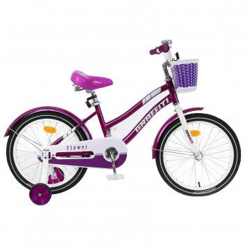 Велосипед 18 graffiti flower, цвет сиреневый/белый