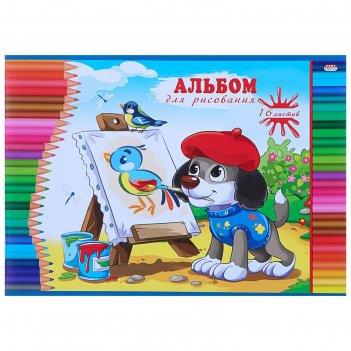 Альбом для рисования а4, 16 листов на скрепке «щенок-художник», обложка ме