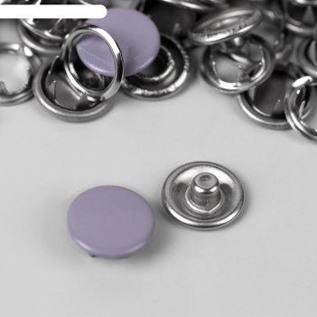 Кнопки рубашечные закрытые d9,5мм (наб 10шт цена за наб) d272 серый металл