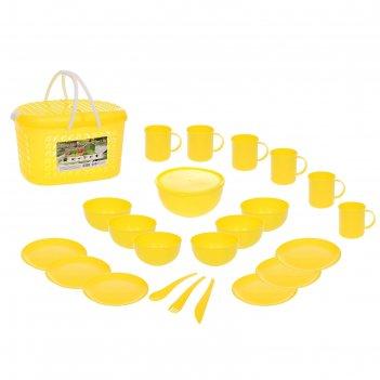 Набор для пикника на 6 персон лимон
