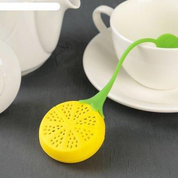 Ситечко для чая «лимон», цвет микс