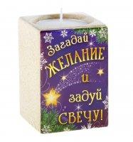 Подсвечник со свечой загадай желание