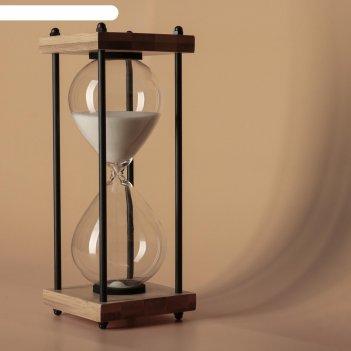 Часы песочные 30 минут, песок белый  9.5х25 см