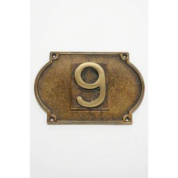 Цифра на дверь  9, 6х8 см