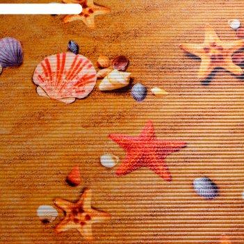 Коврик пвх звёздочки, ракушки 0,80х15м