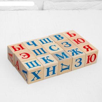 Кубики алфавит, 15 шт., 3,8 x 3,8 см