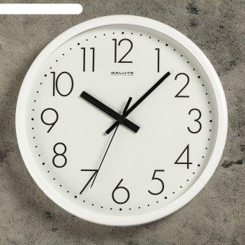 Часы настенные круглые аккурат, белые