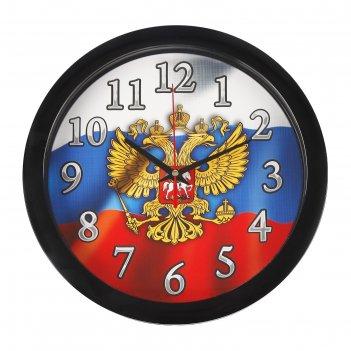 Настенные часы пластик герб, чёрный обод