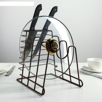 Подставка для ножей и крышек лофт 22,5х18х21 см, цвет коричневый