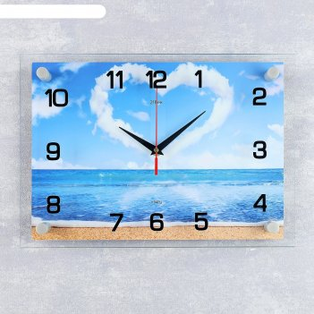 Часы настенные, серия: море, сердце из облаков 25х35  см, микс