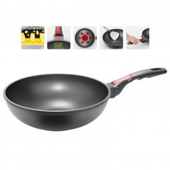 Сковорода-вок с антипригарным покрытием и съёмной ручкой, 28 см vilma
