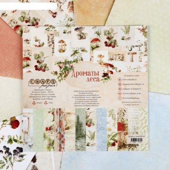 Набор бумаги для скрапбукинга ароматы леса 8 шт., 20х20 см, 190 гр/м2.