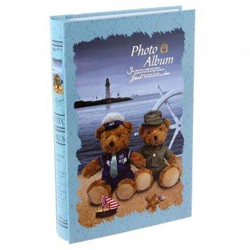 Фотоальбом медвежата в дороге на 300 фото 10х15 см в коробке, микс