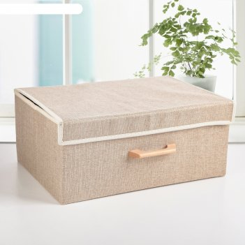 Короб для хранения с крышкой 43x30,5x18,5 см франческа, цвет бежевый