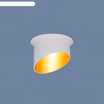 Светильник встраиваемый 7005, 50 вт, mr16, цвет золото, белый, d=60мм