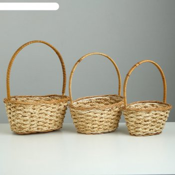 Набор корзин плетеных из 3-х big d27 h13 h38;d 21 h12 h 34; d17 h11 h 3 см